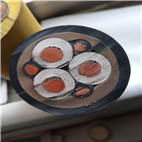 MCPT阻燃屏蔽電纜