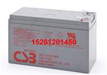 CSB蓄电池GPL1272 F2FR