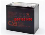 CSB蓄电池GPL12520