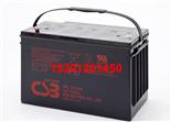 CSB蓄电池GPL121000