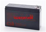 CSB蓄电池HR1224W F2F1