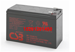 CSB蓄电池HR1234W F2