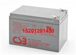 CSB蓄电池HR1251W F2FR