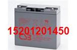 CSB蓄电池HR1290W FR