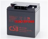 CSB蓄电池HR12120W