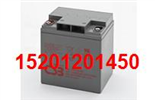 CSB蓄电池HRL12110W FR