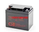 CSB蓄电池HRL12150W