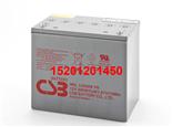 CSB蓄电池HRL12200W FR