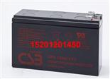 CSB蓄电池UPS12240 6 F2