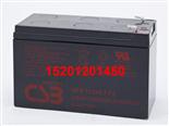 CSB电池UPS12360 7 F2