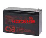 CSB电池UPS12460 F2