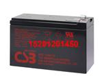 CSB电池UPS12580 F2