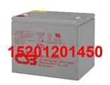 CSB电池XHRL12360W FR