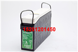 CSB电池TPL12800FR