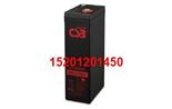 CSB蓄电池MSJ-200