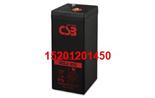 CSB蓄电池MSJ-300