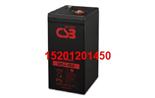 CSB蓄电池MSJ-400