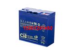CSB电池EVH12240