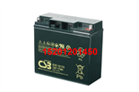 CSB蓄电池EVX12170