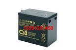 CSB蓄电池EVX12520