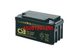 CSB蓄电池EVX12650