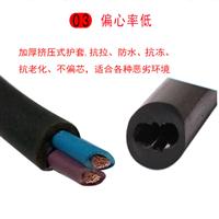 监控电缆MHYVR1×2×7/0.43