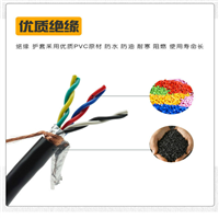 MHYV2×2×7/0.37矿用通信电缆