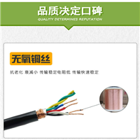 KFVP-16*2.5耐高温控制电缆