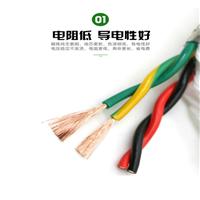 矿用控制电缆MKVV32 7*1.5