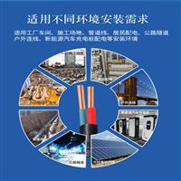 煤矿用阻燃控制电缆MKVVR