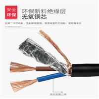 矿用通讯电缆MHYVR 1*2*7/0.43