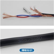 屏蔽控制电缆KVVP2 8*1.0