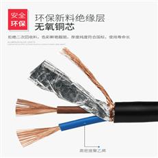 ZR-KVVP 19×0.5控制电缆