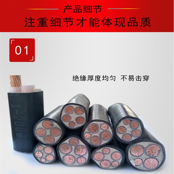 MKVV32-5*2.5矿用电缆MKVV32