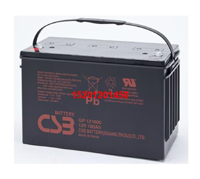 CSB蓄电池GP121000
