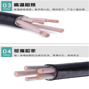 矿用控制电缆MKVV 2X1.5