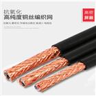 DJYVP聚氯乙烯护套铜丝编制屏蔽电缆