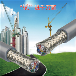MHYV1x2x1.38煤矿用信号电缆