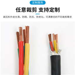 MKVV22煤矿阻燃用控制电缆