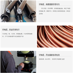 MHYVR软芯矿用电缆