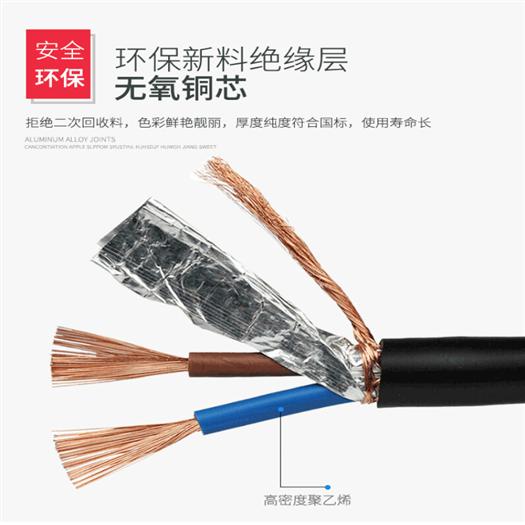 KFFP-22耐高温屏蔽铠装控制电缆