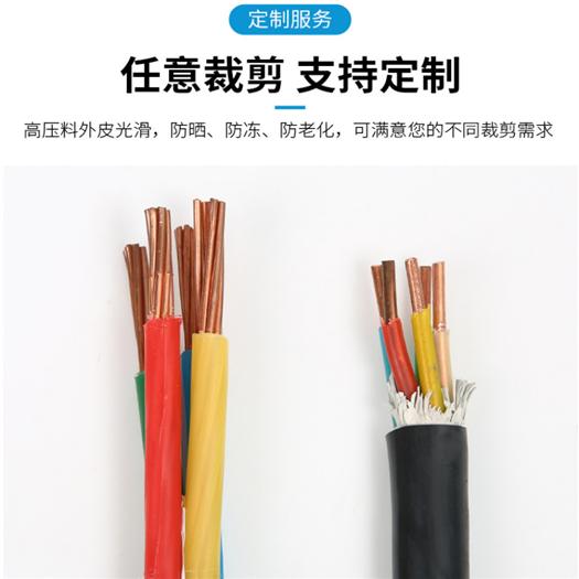 HYAT22充油铠装通信电缆50*2*0.4