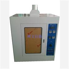 灼热丝试验机(烤漆)
