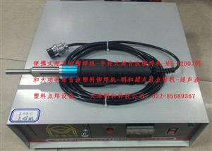 ME-1200J明和超音波铆焊机-手持式铆焊机-20K超声波点焊机