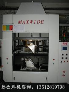 ME-RBJ熱板機-明和塑料熱板焊接機