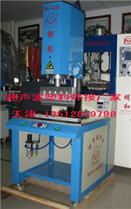 臺灣超聲波塑焊機天津超音波MEX-4200塑膠熔接機