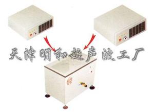 小功率超聲波清洗機MEC-300SG
