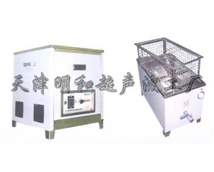 單槽超聲波清洗機MEC-900SG