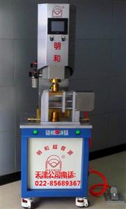 旋转焊接机、旋熔机、伺服定位旋熔机