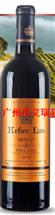 歌飞龙梅乐红葡萄酒